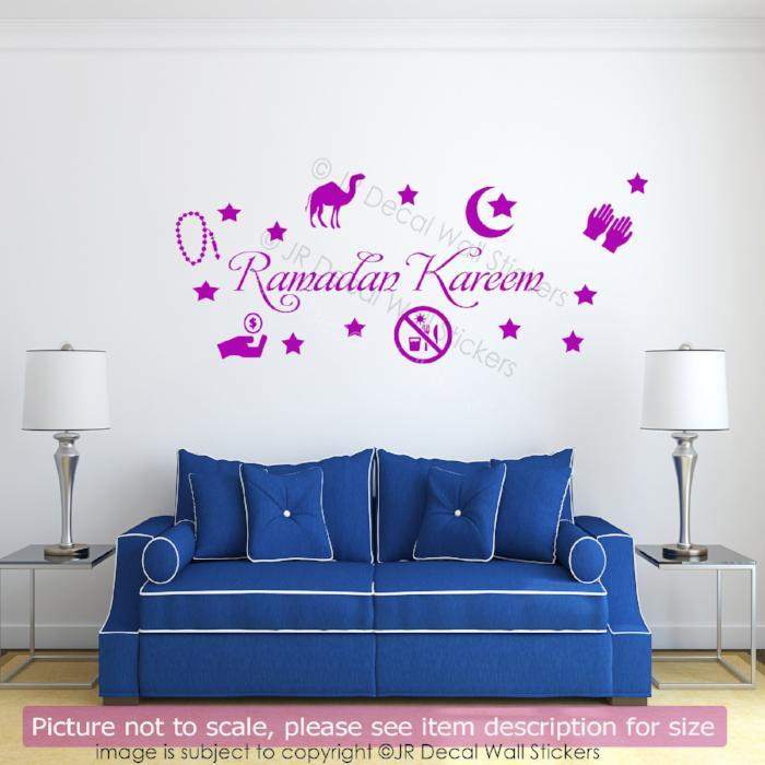 Islamic Wall Sticker Ramadan Kareem Allah Arabic Art