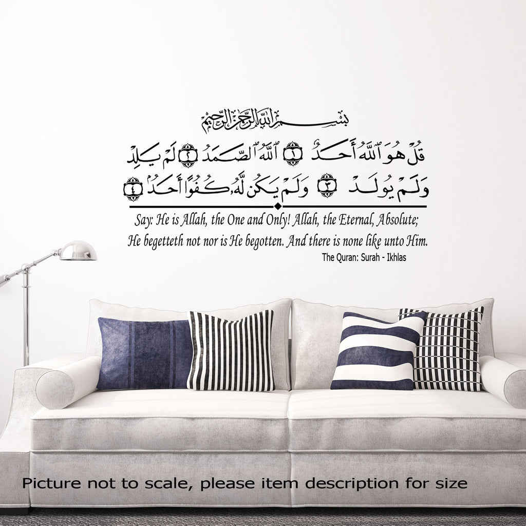 'Surah AL Ikhlas' Ayat with English meaning Islamic wall stickers