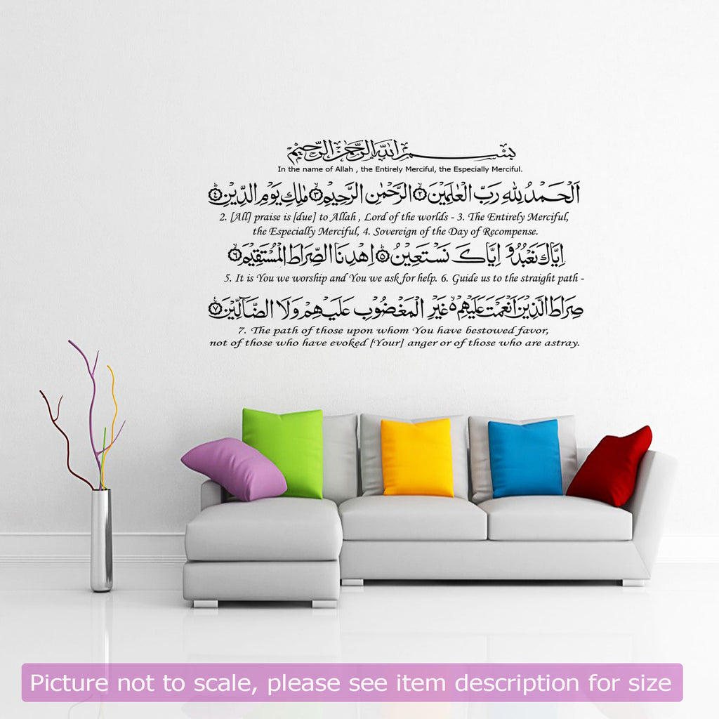 Surah AL Fatiha- with English meaning Islamic Wall Stickers