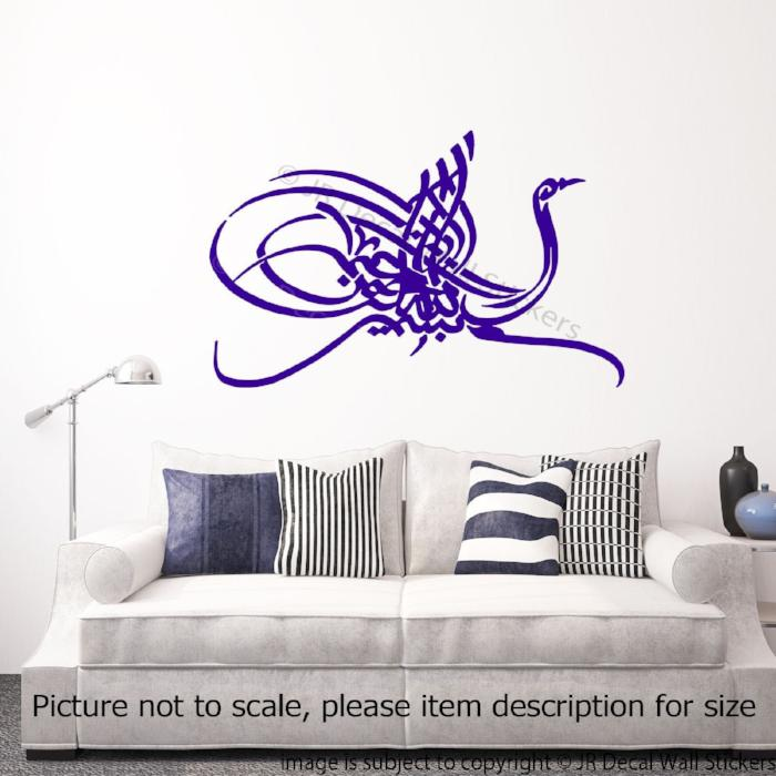 Wall Decal Bismillah Peacock Islamic