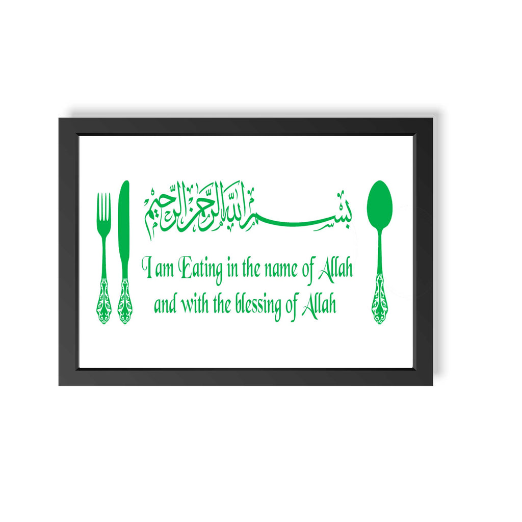 """Eat in the name of Allah"" printed Islamic Picture Frame"