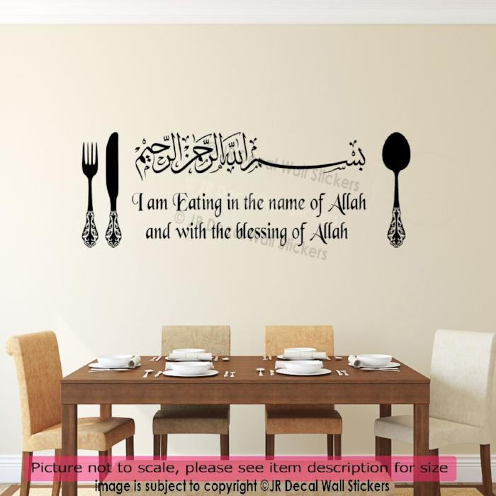 'Eating in the name of Allah' Bismillah wall sticker