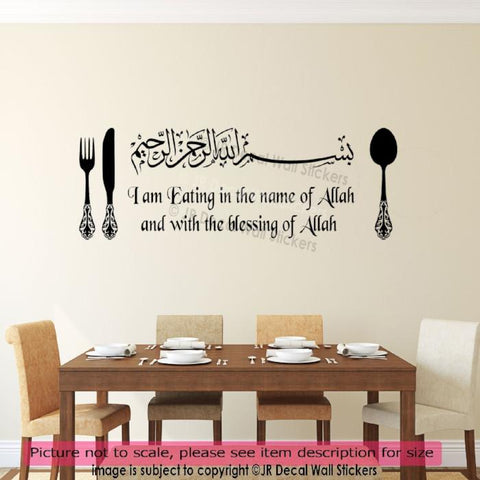 Bismillah 'Eating in the name of Allah' JRD10