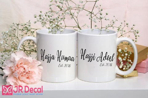 Hajja and Hajji - Islamic Mugs set for couple - Personalised name Muslim Gifts
