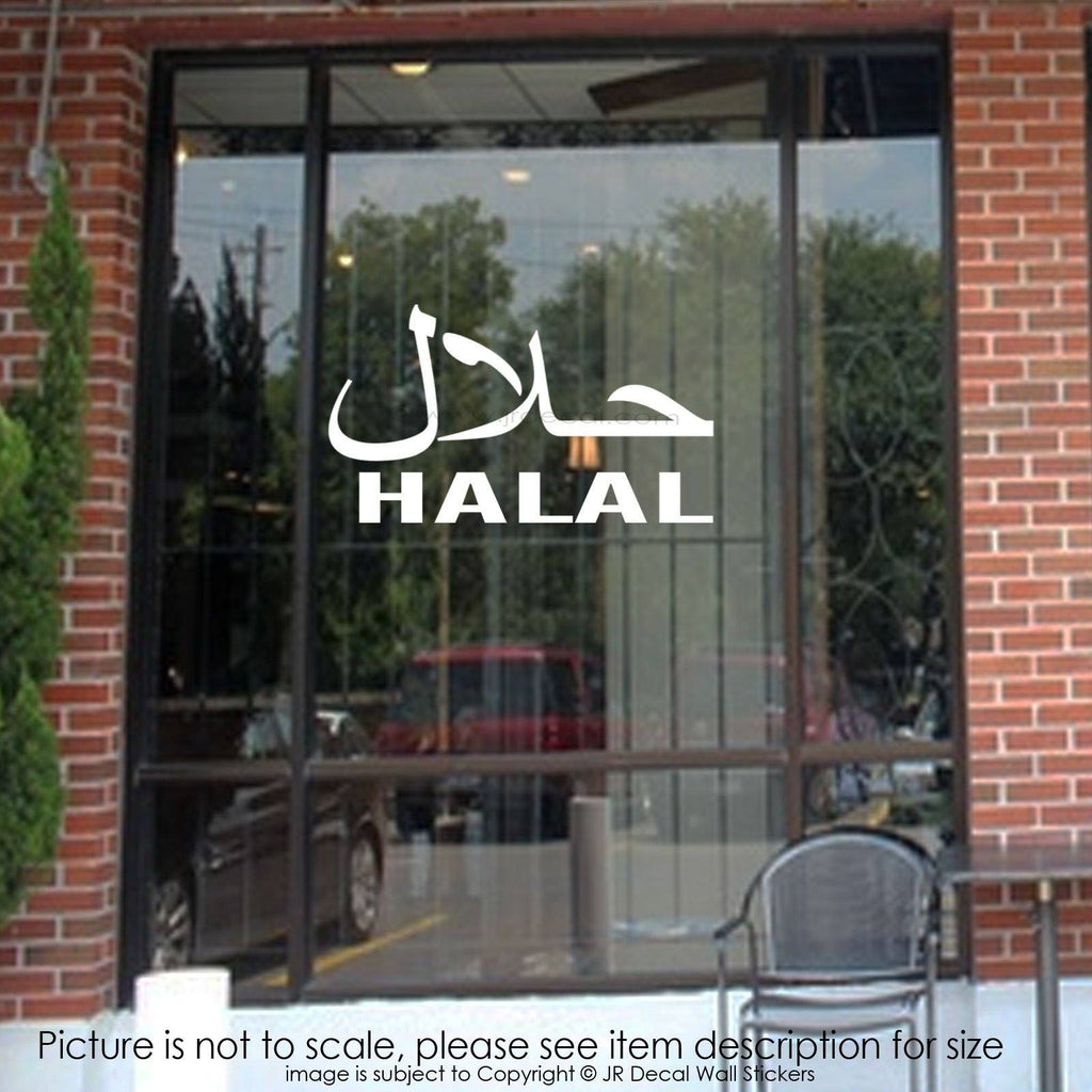 Halal Islamic Wall Stickers Shop Sign Removable Vinyl