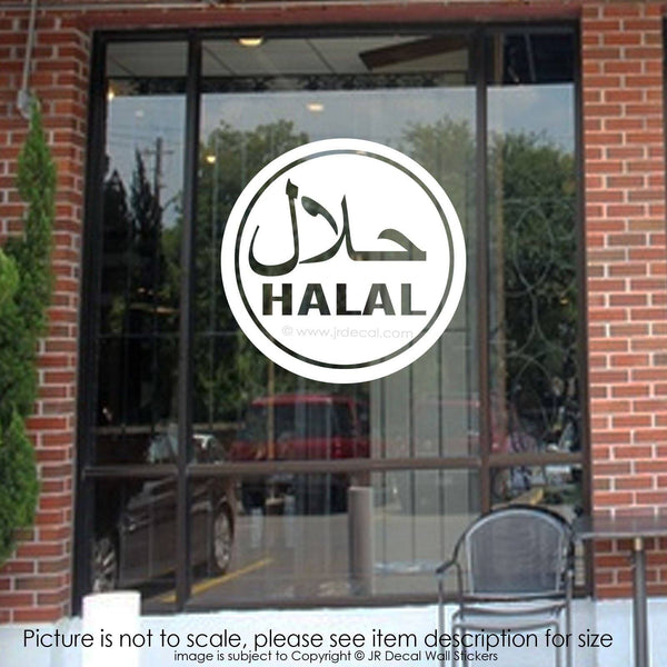 Halal Shop Window Sign Removable Vinyl Islamic Wall Decals JRD2