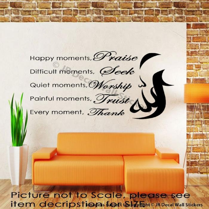 Happy Moment Praise ALLAH Islamic Wall art STICKERS