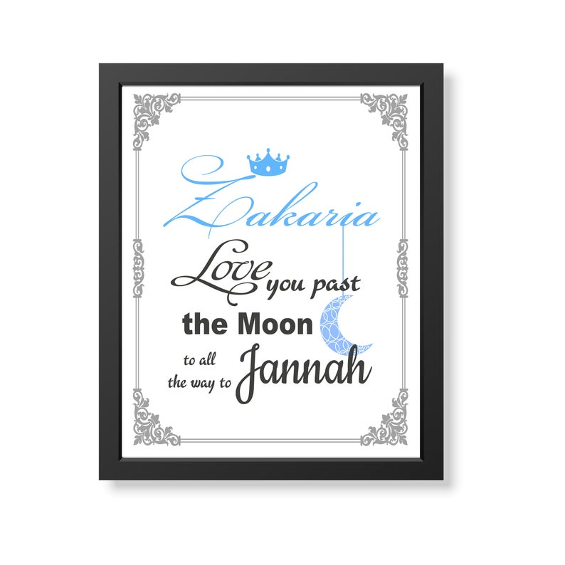 Islamic Personalized Boy Name wall art Frame- Muslim Eid Gift