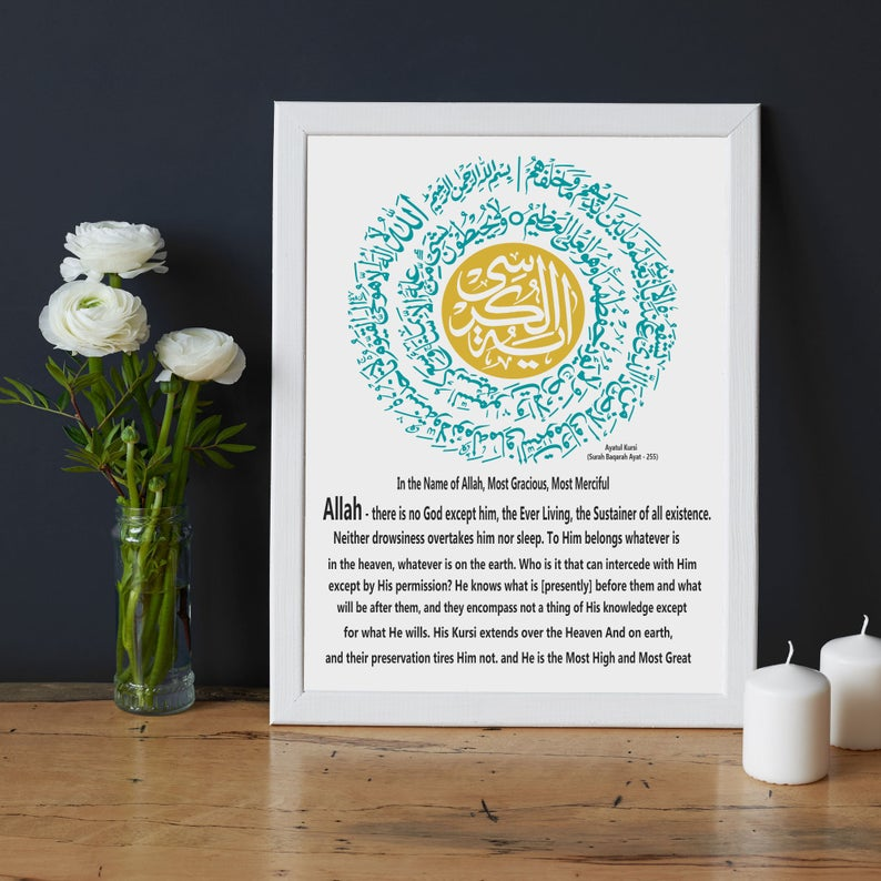 Ayatul Kursi wall art Frame Calligraphy with English Translation