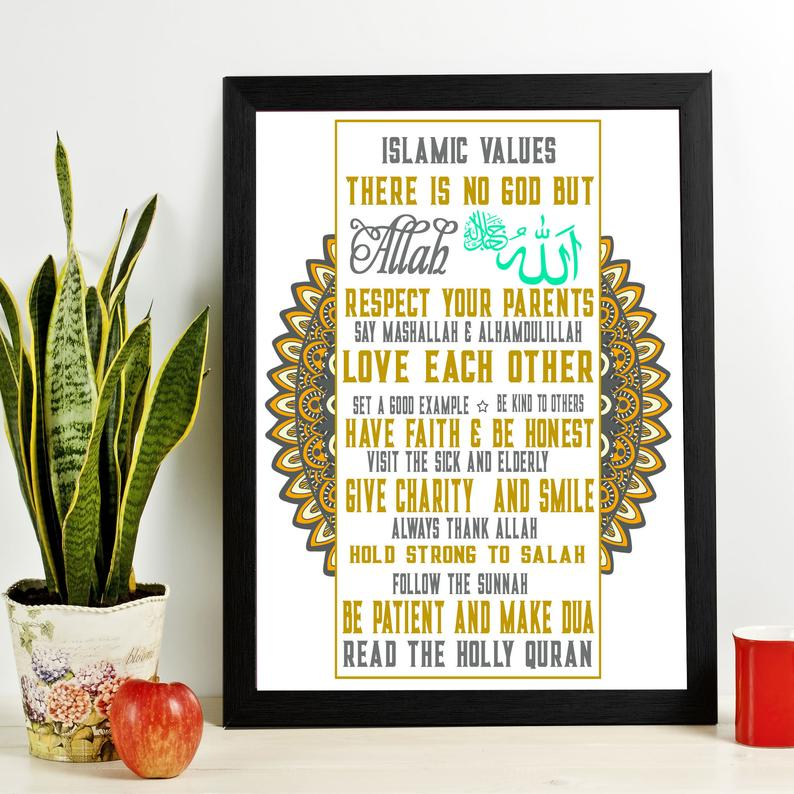 """Islamic Value"" Printed Islamic Picture Frame"