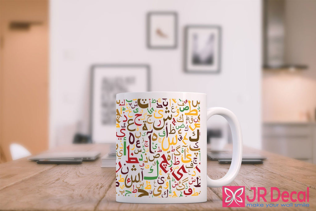 Colorful Arabic Alphabet pattern Islamic Gift Mugs