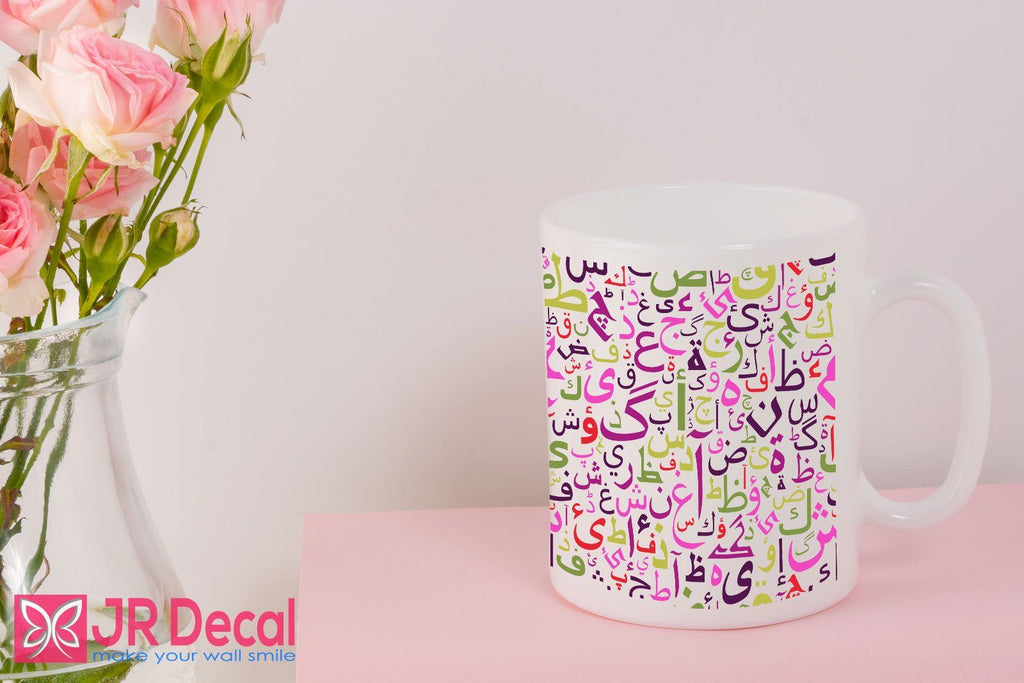 Muslim Gift Mugs Printed with Arabic Alphabet