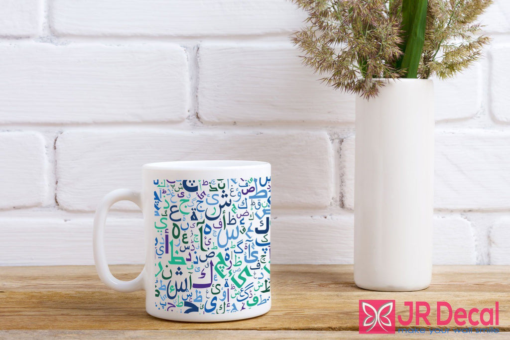 Arabic Alphabet pattern Islamic Mugs