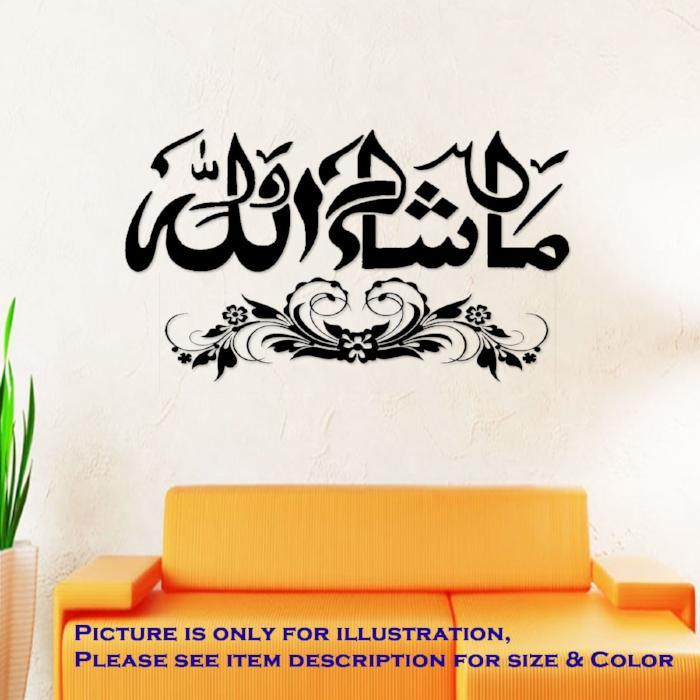 MashaAllah Islamic Wall Art Stickers