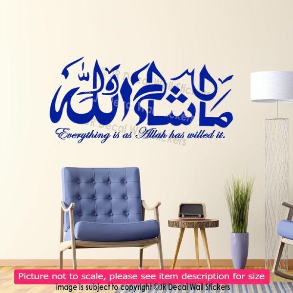 MashaAllah Islamic Wall Art Stickers With English Translation in blue
