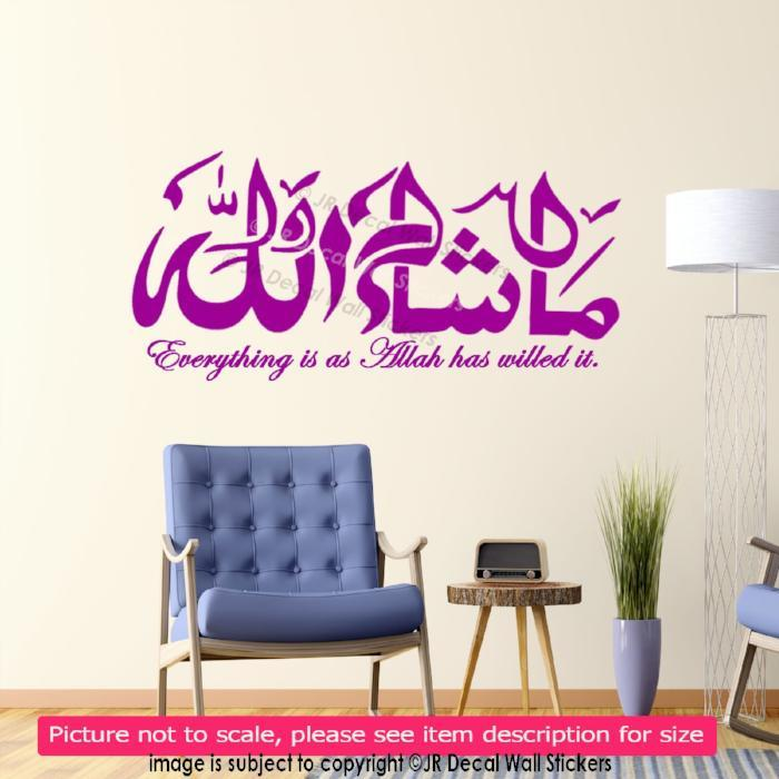 Islamic Wall Stickers Jr Decal Wall Stickers