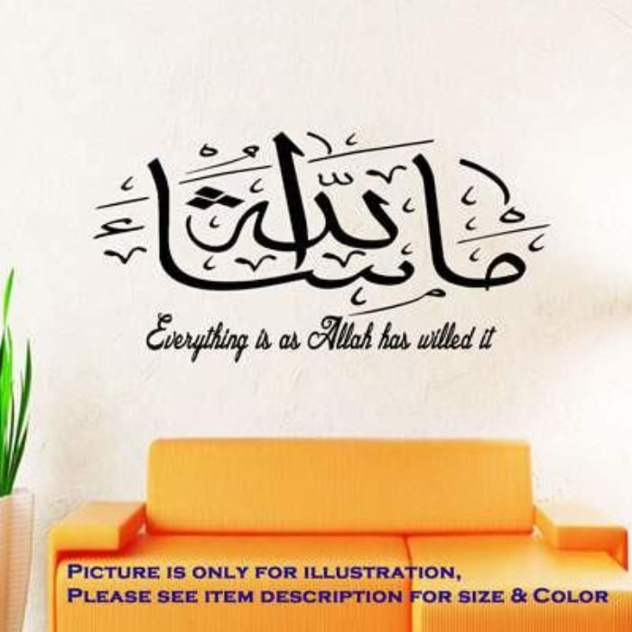 MashaAllah Wall Art Decals