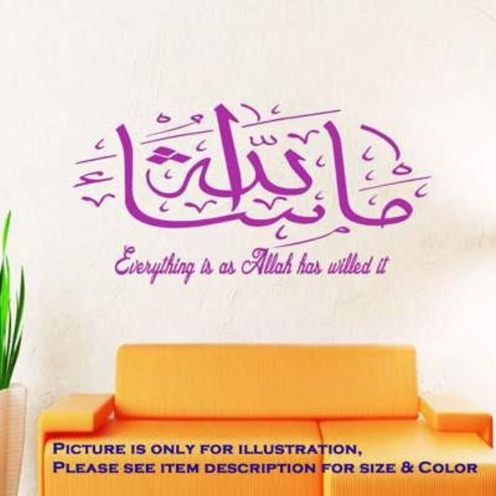 MashaAllah Islamic Wall Art Decals With English Translation