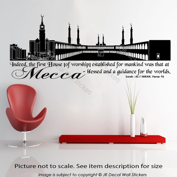 Mecca City Skyline Islamic Quotes Wall Art Decals kaaba Mosque Vinyl Stickers JRD-QV-42