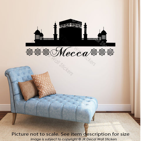 Khana Kaaba Islamic Wall Art Stickers Muslim Patterns Mecca Mosque Vinyl Decal JRD-QV-43