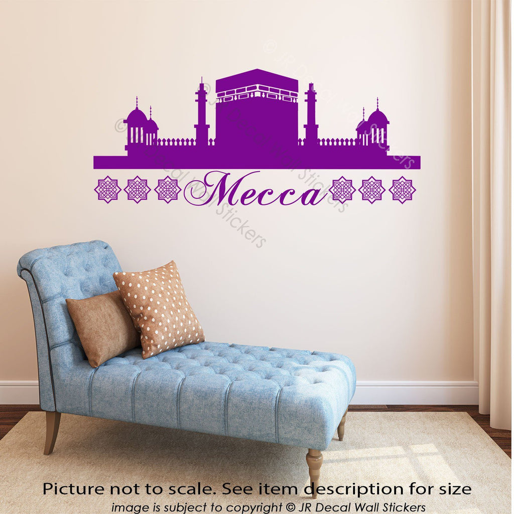 Holy Mecca Printed Islamic Wall Art