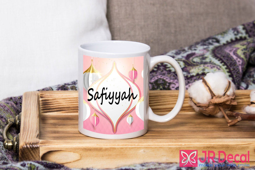 Personalised Girls name Islamic Mugs