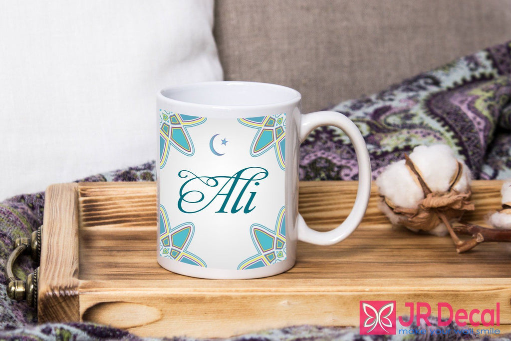 Personalised Boy name Islamic Mug