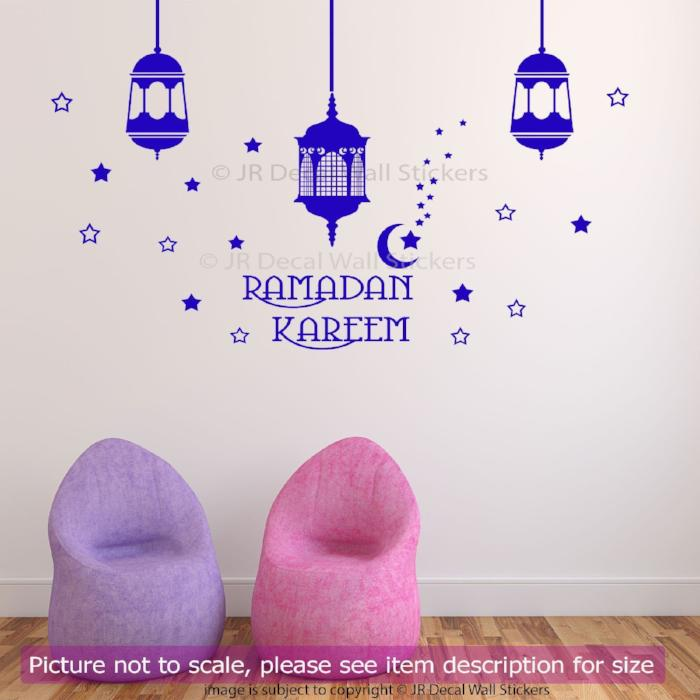 Arabic Lamp Ramadan Kareem Allah Islamic Wall Sticker QV-32