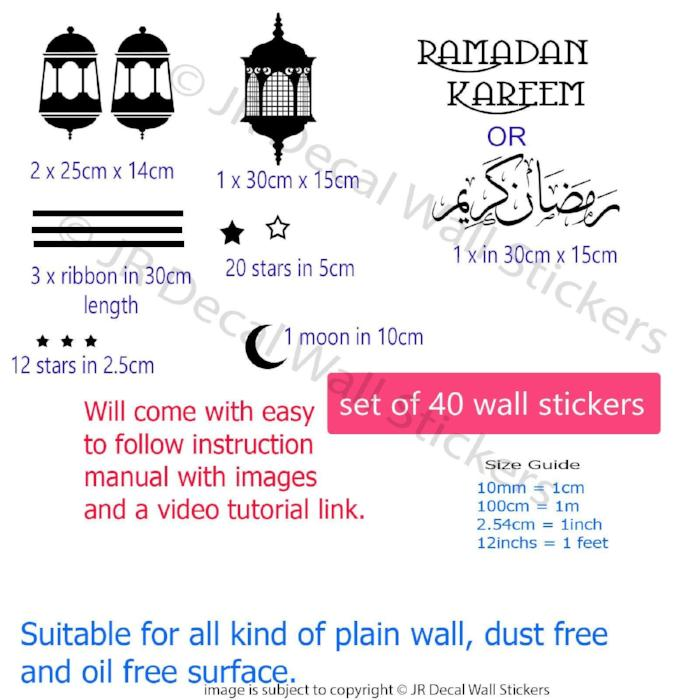 Arabic Lamp Ramadan Kareem Wall Sticker
