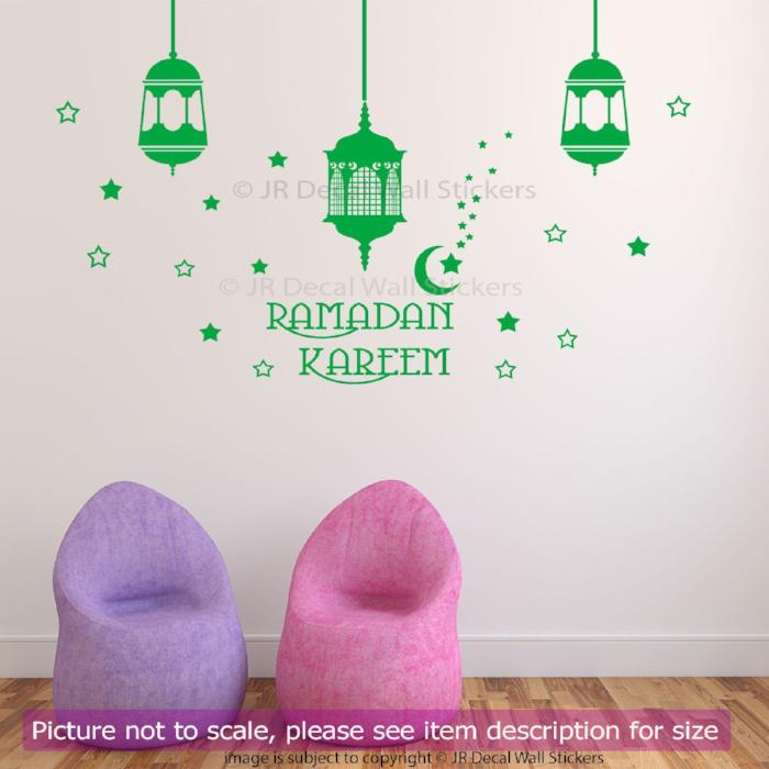 Ramadan Kareem Allah Islamic Wall Sticker