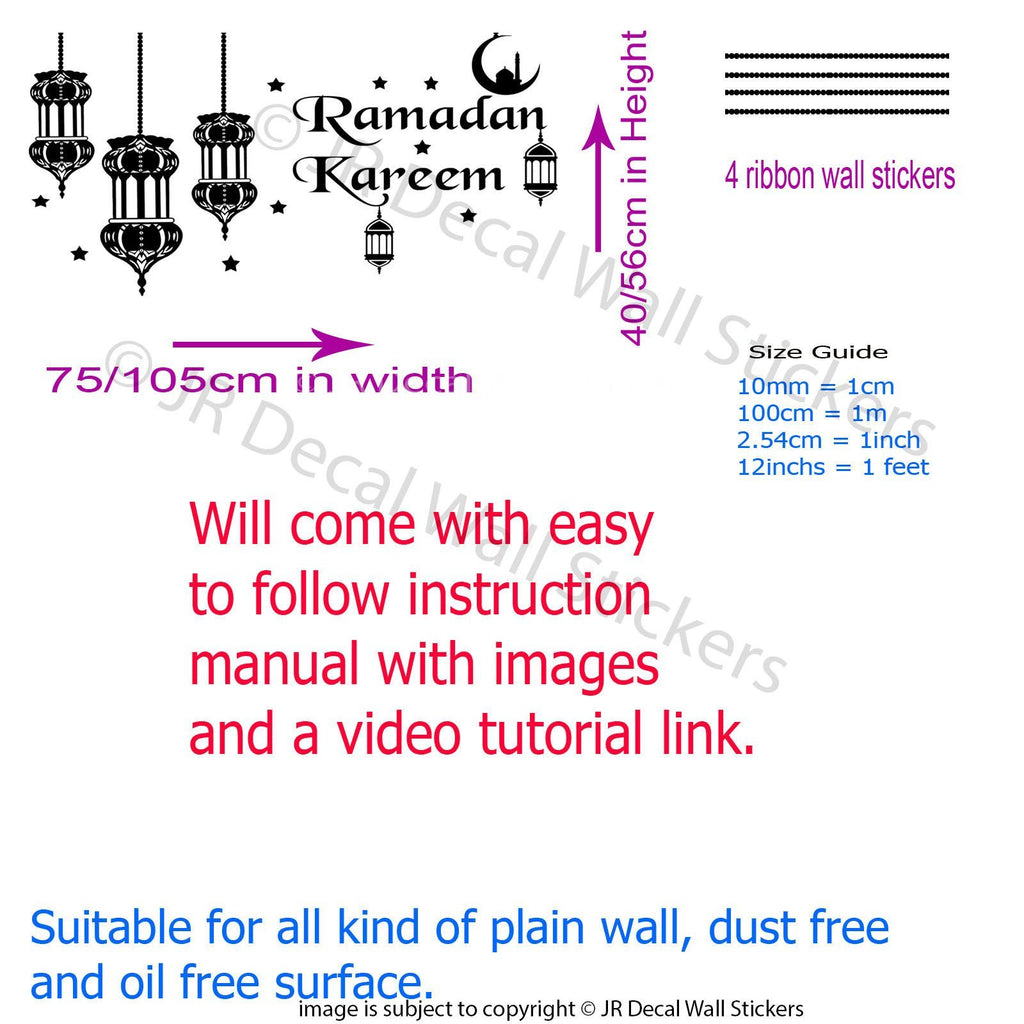 Ramadan Kareem Allah Arabic Lamp Light Art QV-33