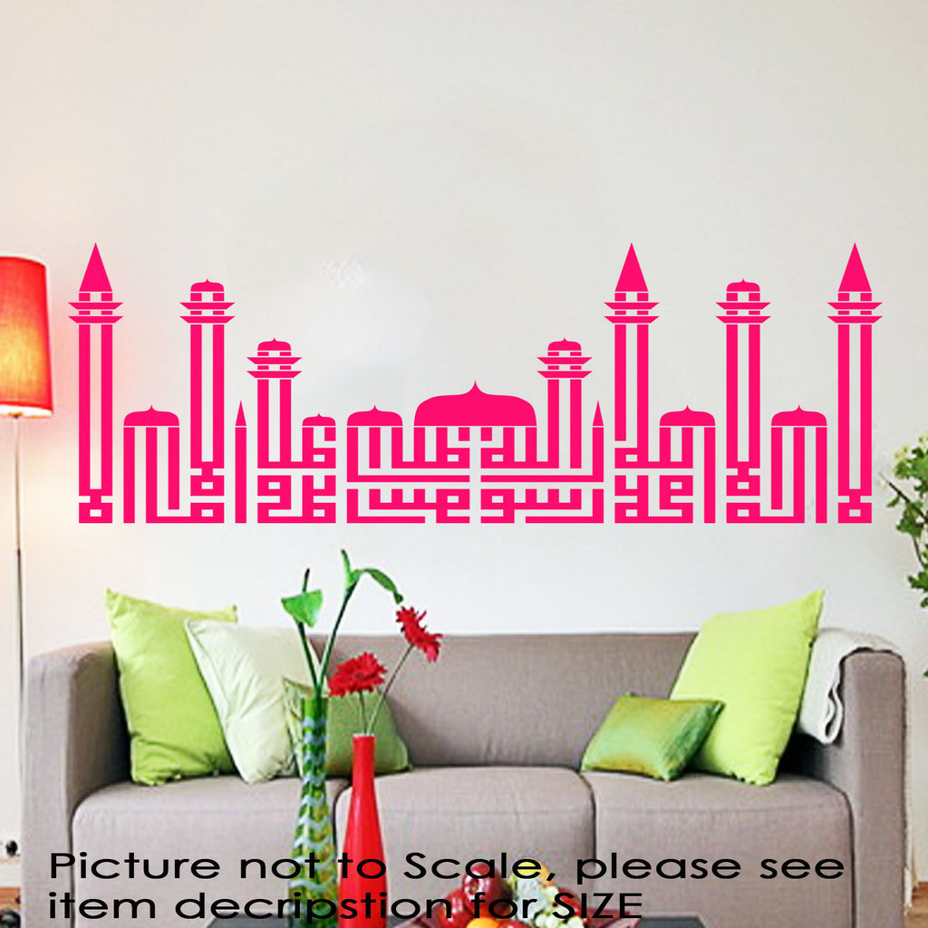 Shahada Kalima in Mosque shape Islamic Wall Art