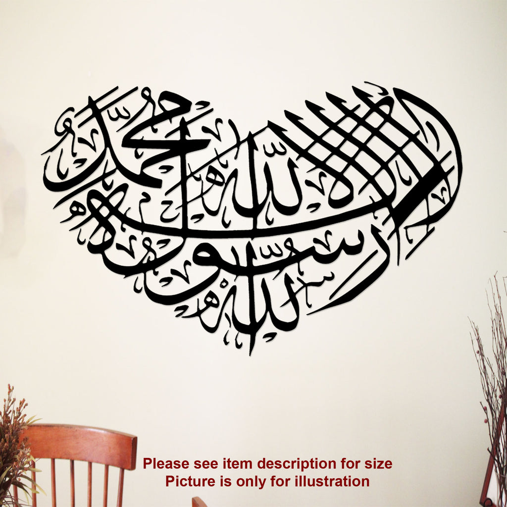 Shahadah Kalima Heart shape Arabic Calligraphy Arabic wall sticker