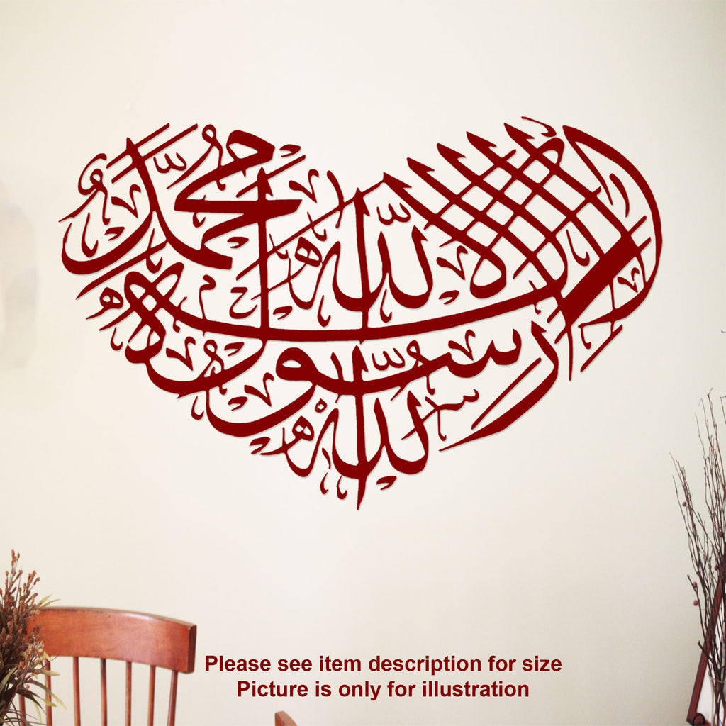Shahadah Kalima in Heart shape Islamic wall art