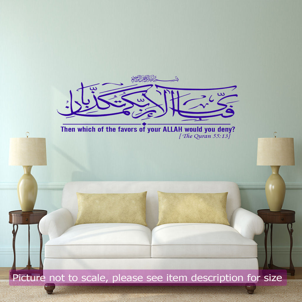 Surah Rahman- Ayat with English Islamic Wall Stickers