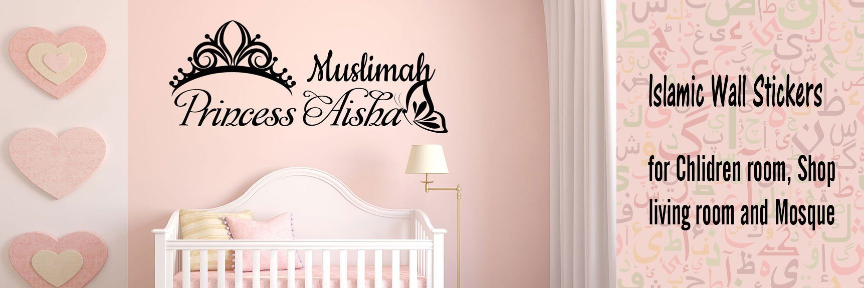 Personalised wall stickers for Nursery room decor