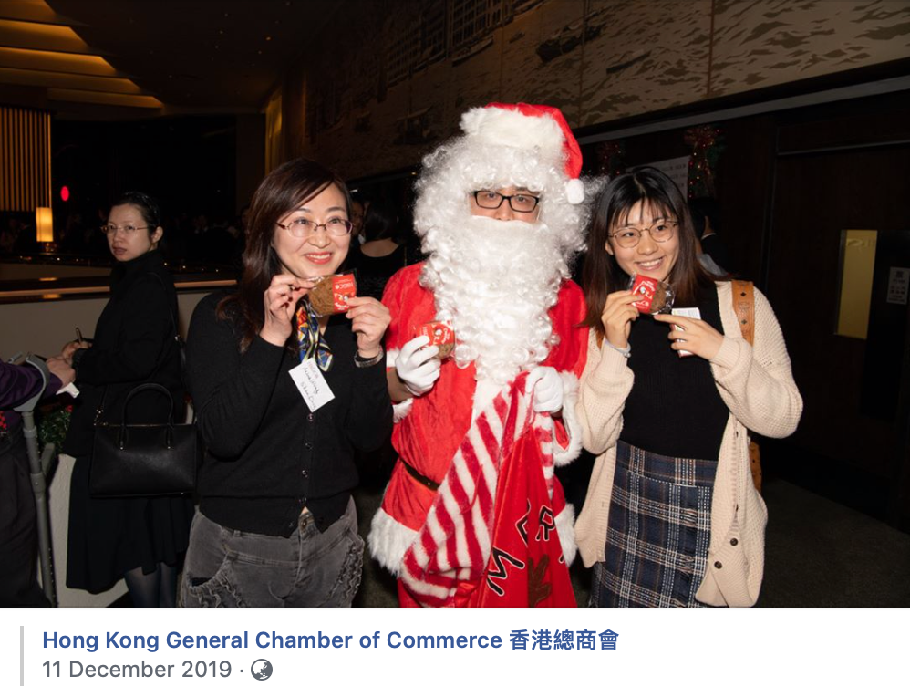 Cookieboy X HKGCC Annual Christmas Cocktail Sponsor Giveaway