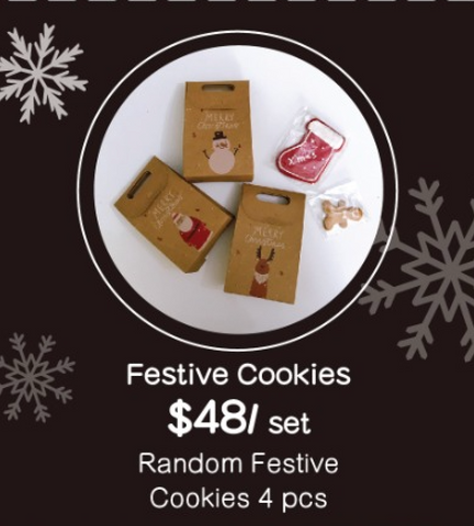 Festive Handcrafted Cookies Set