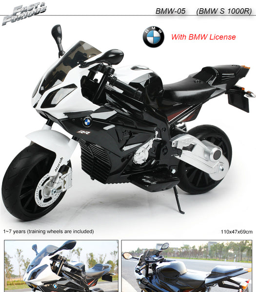 Kid Battery Operated Ride - BMW Motorcycle