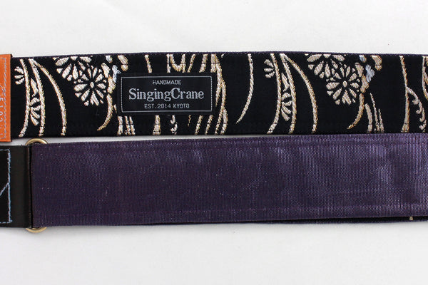 Singing Crane - Beautiful guitar strap - SC519221