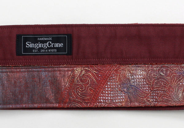 Singing Crane - Beautiful guitar strap - SC819123