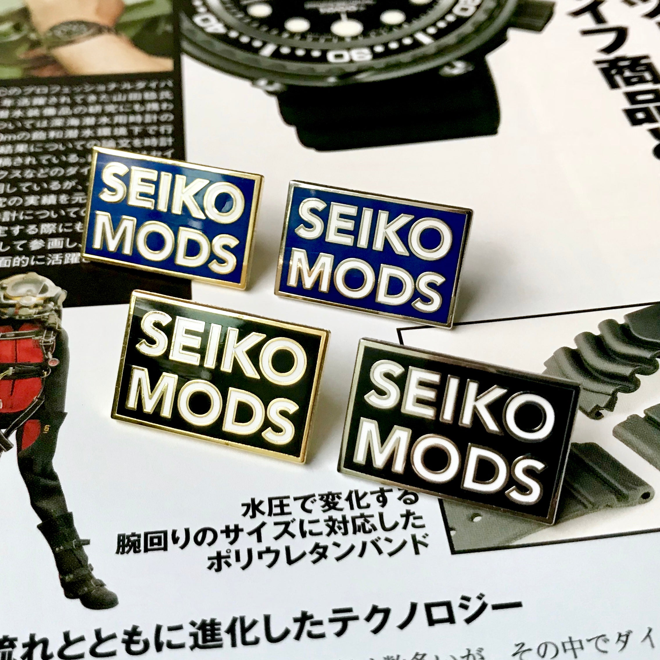 Seiko Mods Facebook Group Enamel Pins