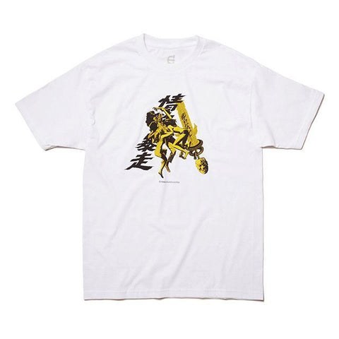 Burning Desire Tee (White)