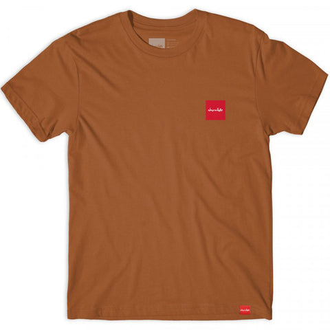 World Taxi Tee (Texas Orange)