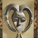 "14"" Exotic African Tribal Wall Mask"