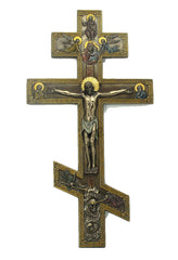 Orthodox Style Crucifix Wall Plaque (Mbz+Color) - Religious