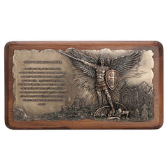 Saint Michael Prayer Wooden Wall Plaque Sculpture
