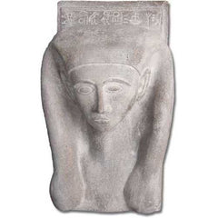 XoticBrands Egyptian Artifact Mask 23 -  Egyptian Display