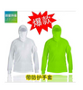 Outdoor Protection Hooded coat Unisex clothing UV Sunproof Quick Dry Camping Hiking Shirt Fishing wear Fishing Shirts