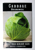 Brunswick Cabbage Seed, 300ct